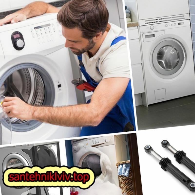 Монтаж пральної машини Львів :: Ціни на встановлення пралки